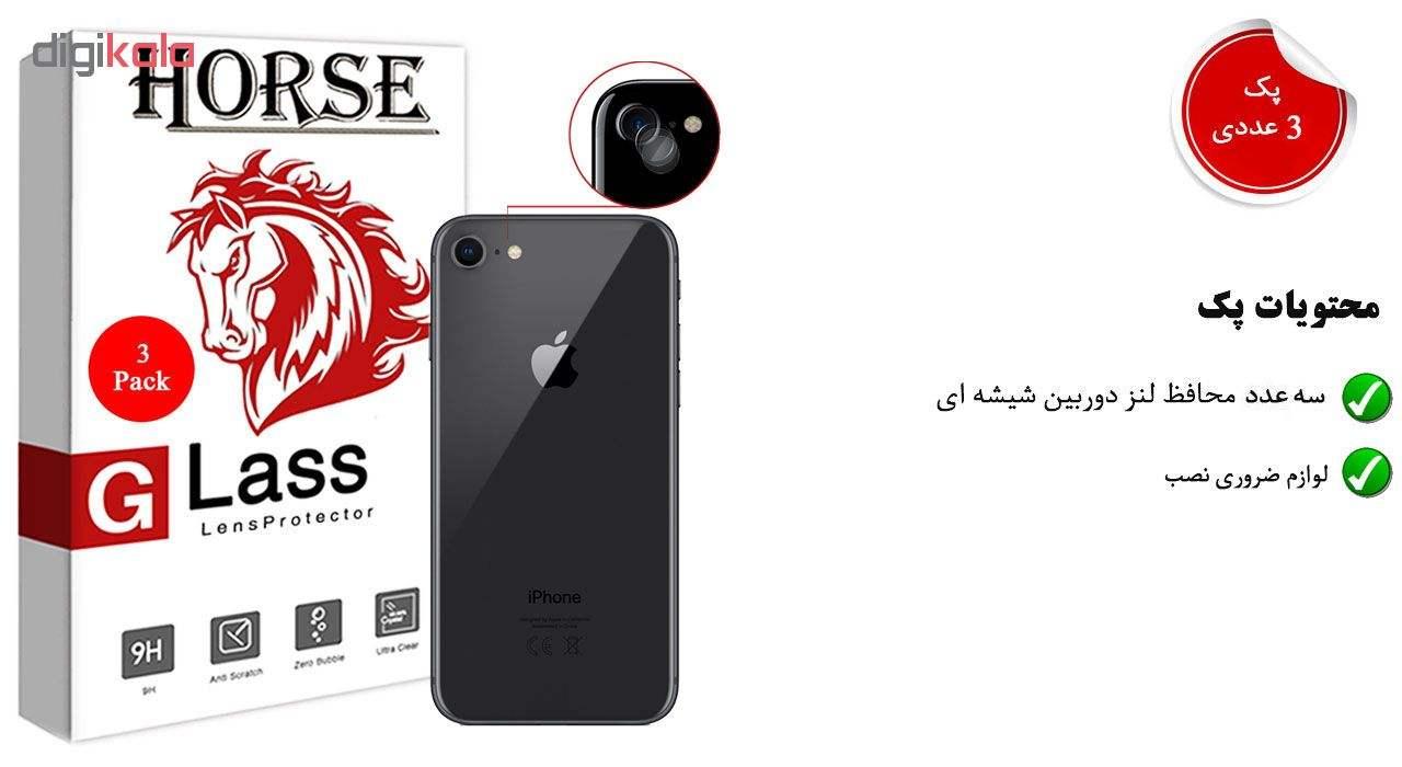 محافظ لنز دوربین هورس مدل UTF مناسب برای گوشی موبایل اپل iPhone 8 بسته سه عددی main 1 1