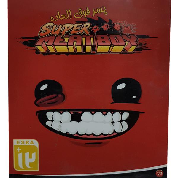 بازی Super Meat Boy مخصوص PC