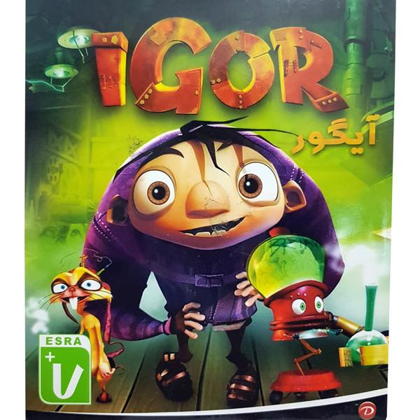 بازی Igor مخصوص PC