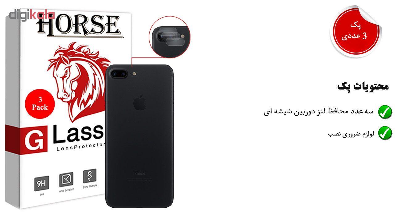 محافظ لنز دوربین هورس مدل UTF مناسب برای گوشی موبایل اپل iPhone 8 Plus بسته سه عددی  main 1 1