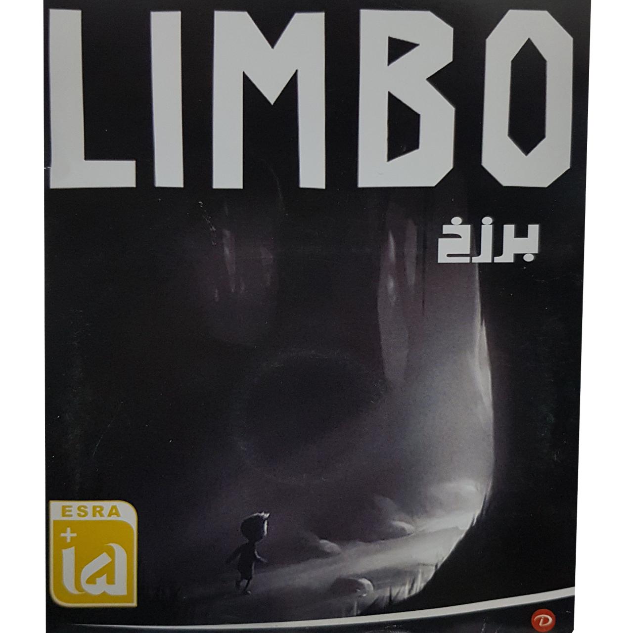 بازی Limbo مخصوص PC