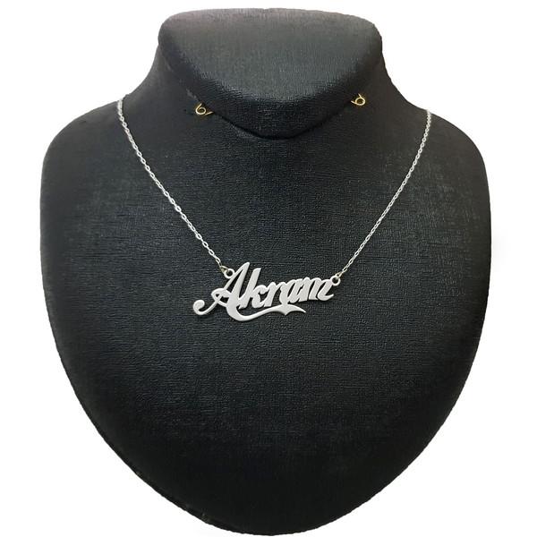 گردنبند نقره زنانه ترمه 1 طرح اکرم کد e1