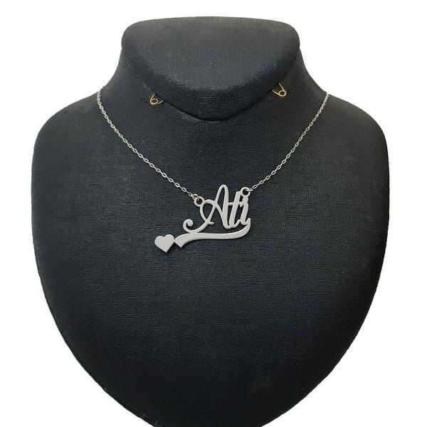 گردنبند نقره زنانه ترمه 1 طرح آتی کد e3