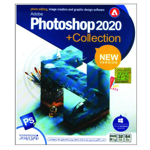 مجموعه نرم افزار Photoshop 2020 Collection  نشر نوین پندار