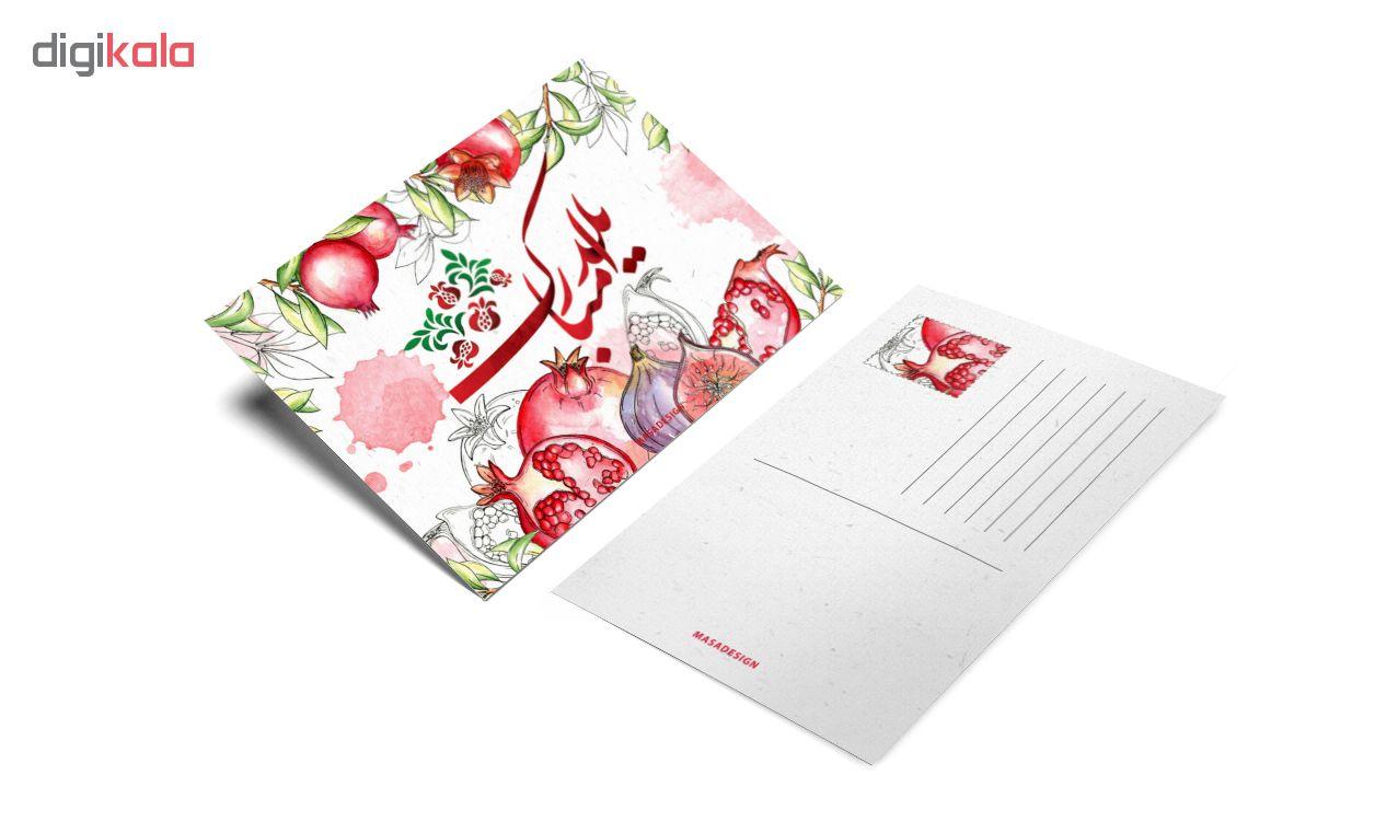 کارت پستال ماسا دیزاین طرح شب یلدا کد postv78