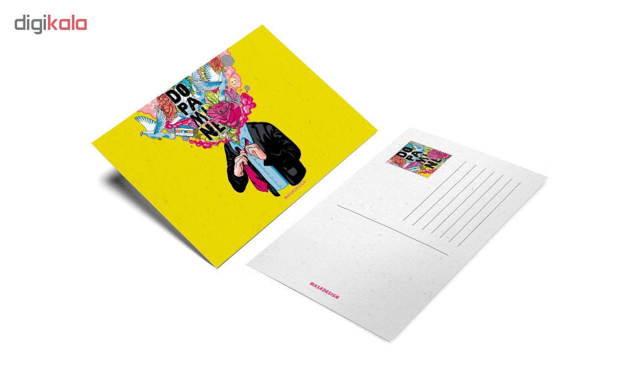 کارت پستال ماسا دیزاین طرح پسر کد postv89