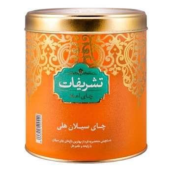 چای سیلان هلی تشریفات مقدار 450 گرم