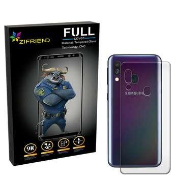 محافظ پشت گوشی زیفرند مدل RZ1 مناسب برای گوشی موبایل سامسونگ Galaxy A20e 2019