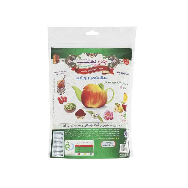 دمنوش میوه ای چای بهشت مقدار 170 گرم