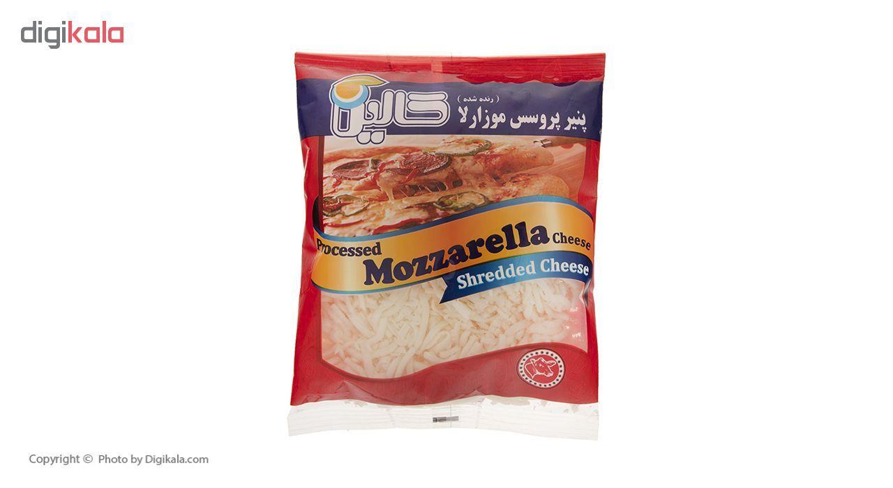 پنیر پیتزا موزارلا رنده شده کالین مقدار 450 گرم main 1 1