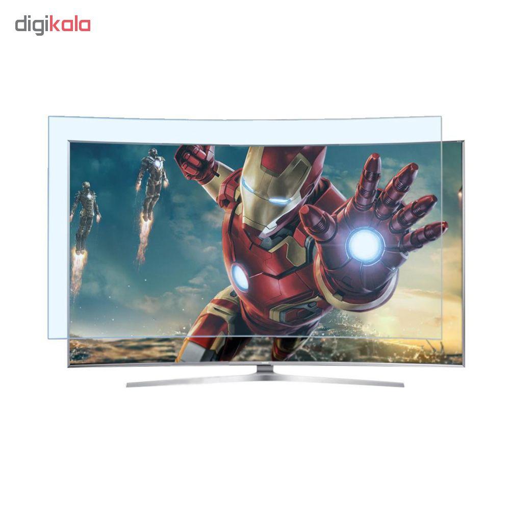 محافظ صفحه تلویزیون منحنی کاردو مدل C55 مناسب برای تلویزیون 55 اینچ