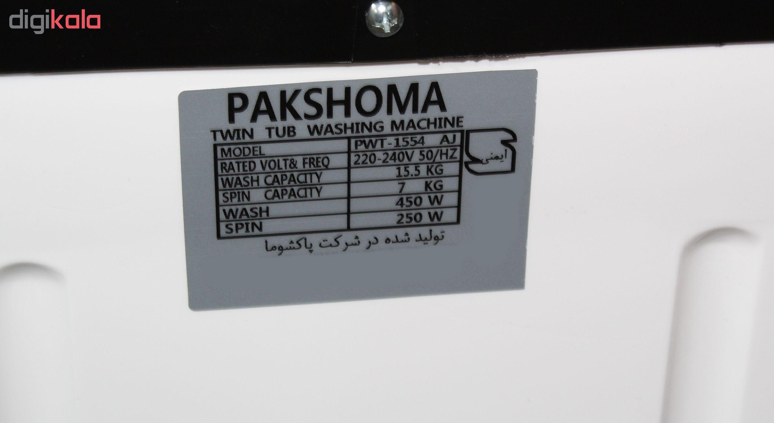 ماشین لباسشویی پاکشوما مدل PWT-1554AJ ظرفیت 15.5 کیلوگرم main 1 10