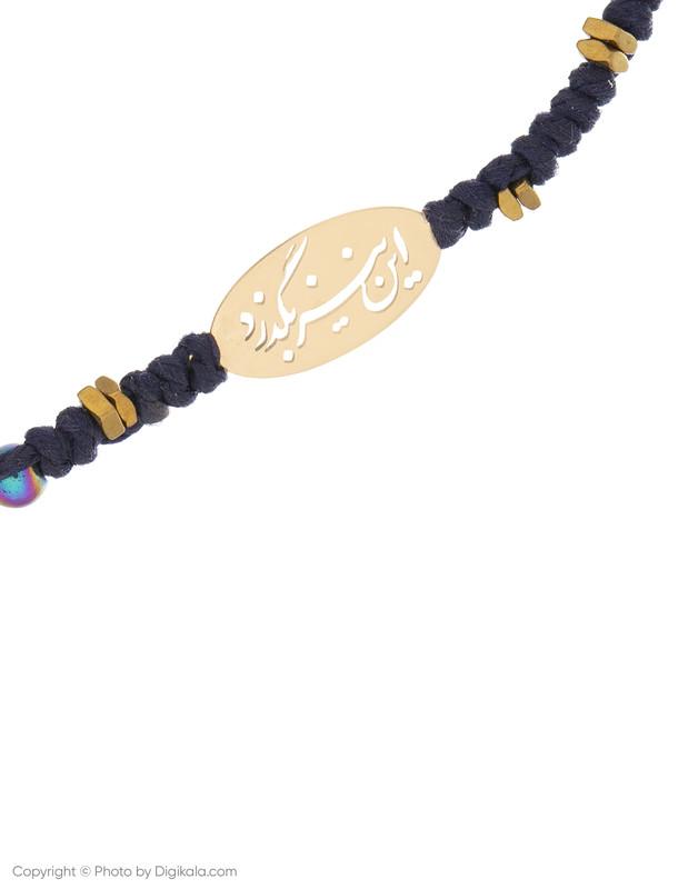 دستبند طلا 18 عیار زنانه نیوانی مدل DA171