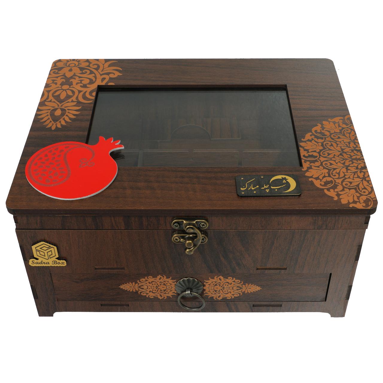 جعبه پذیرایی صدراباکس مدل الوند کد SB137