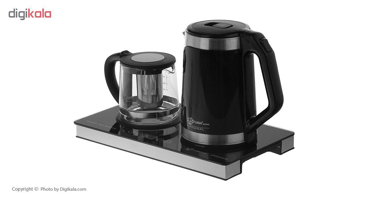 چای ساز فوما مدل FU-1981 main 1 5