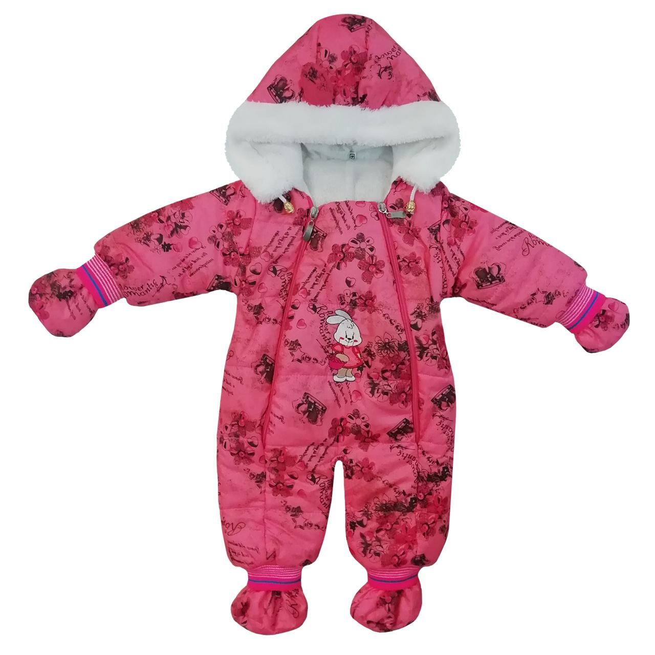 سرهمی نوزادی دخترانه کد 980905 رنگ صورتی