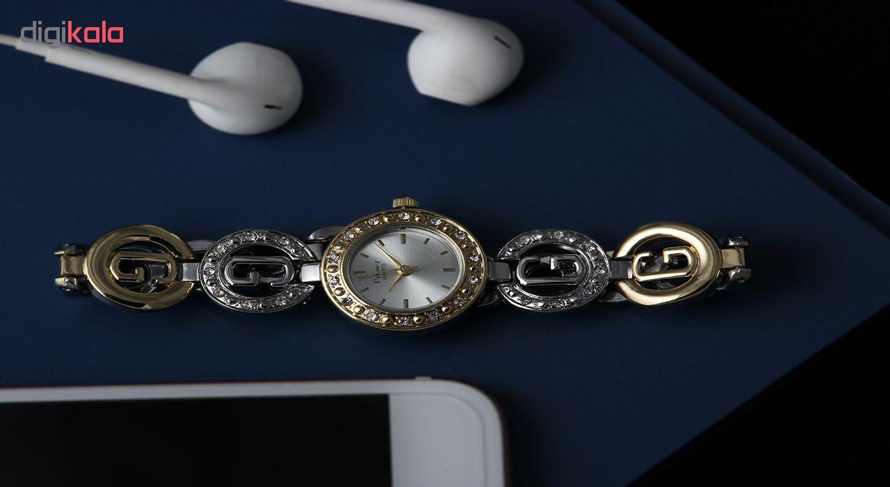 ساعت مچی عقربه ای زنانه پرایمر مدل DD-12-15              ارزان