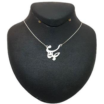 گردنبند نقره زنانه ترمه 1 طرح جانان کد e10