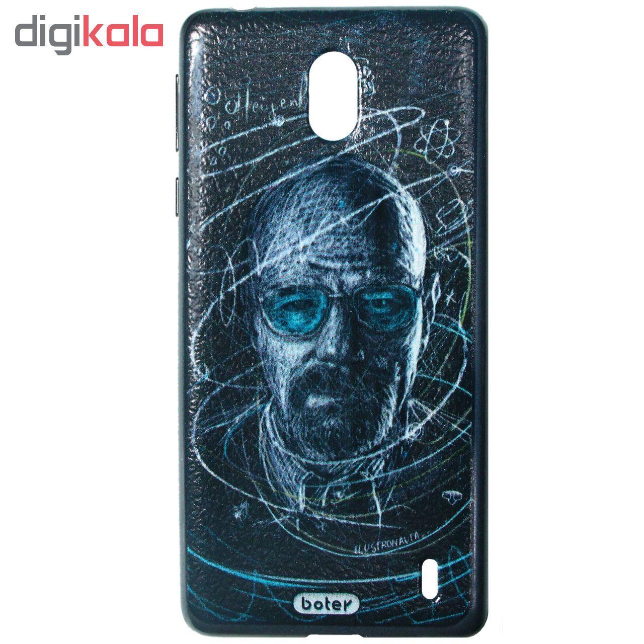 کاور مدل d16 مناسب برای گوشی موبایل نوکیا 1plus main 1 1
