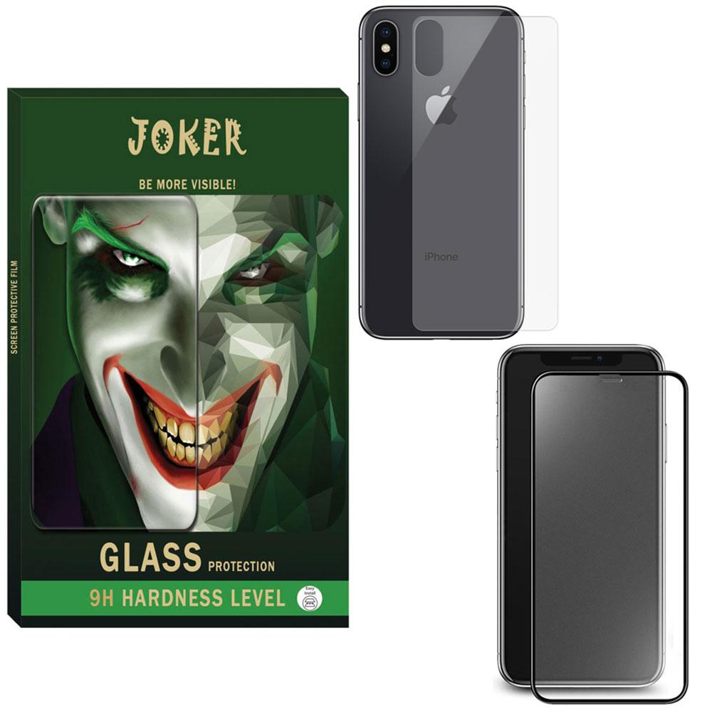 محافظ صفحه نمایش و پشت گوشی جوکر مدل FUM-01 مناسب برای گوشی موبایل اپل Iphone X