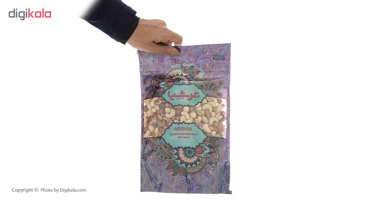 Arshia Raw Nuts-500 grams
