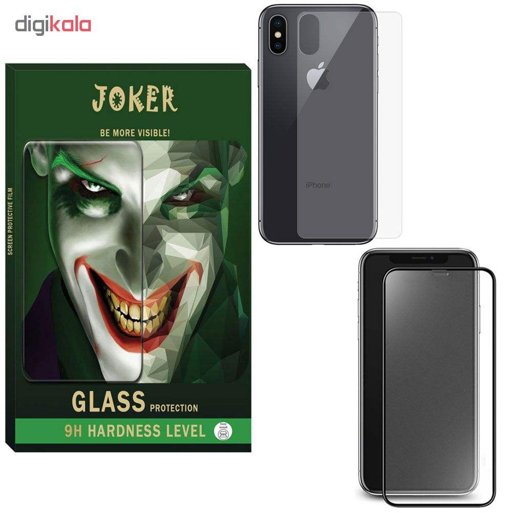 محافظ صفحه نمایش و پشت گوشی جوکر مدل FUM-01 مناسب برای گوشی موبایل اپل Iphone X main 1 1