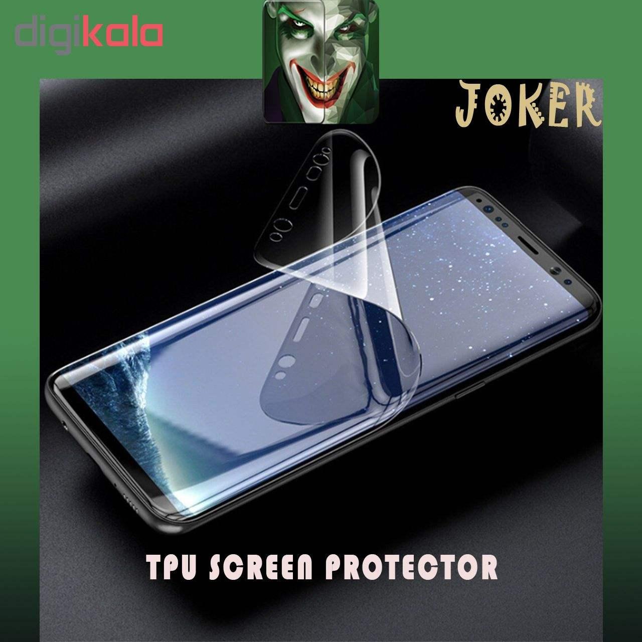 محافظ صفحه نمایش و پشت گوشی جوکر مدل FUM-01 مناسب برای گوشی موبایل اپل Iphone X main 1 3