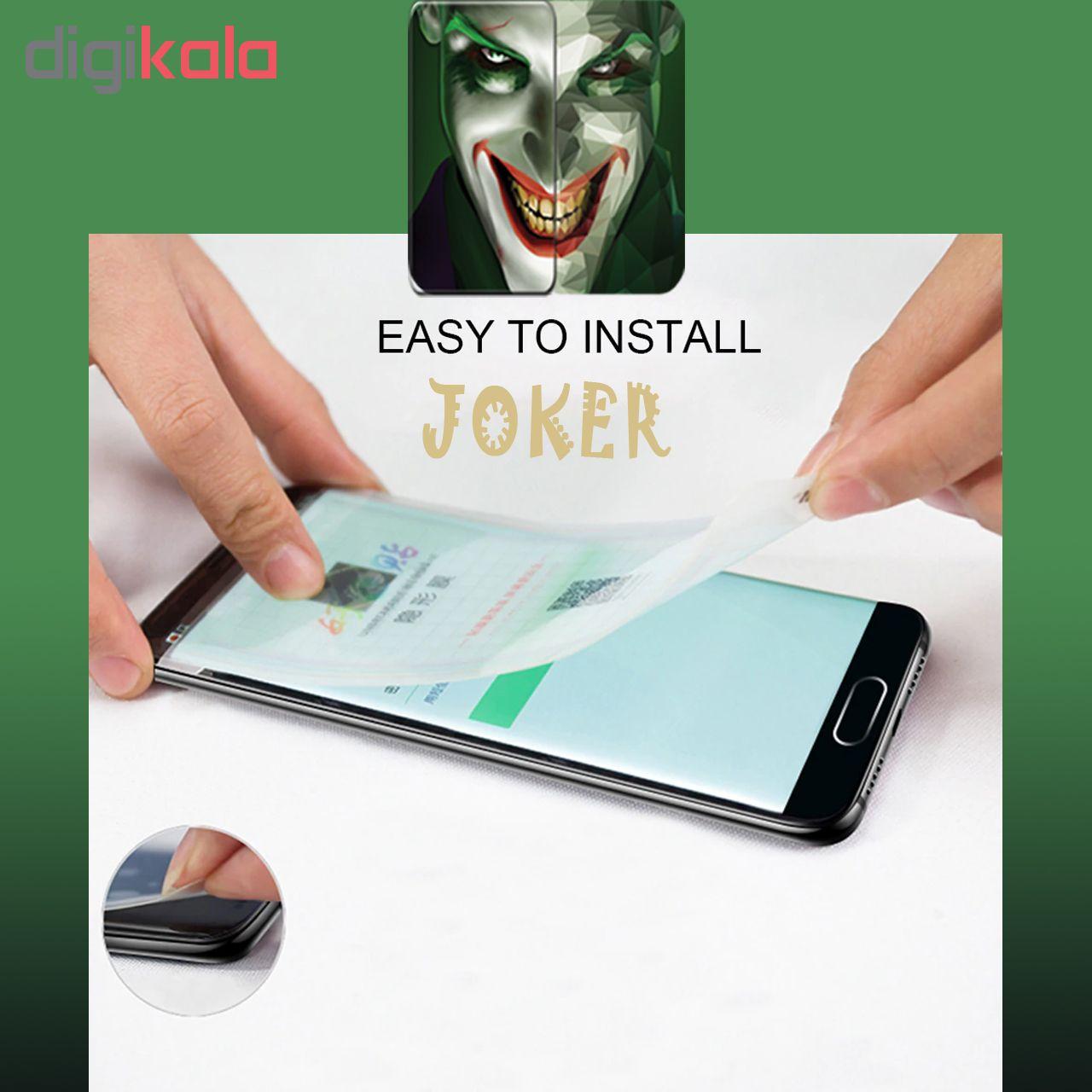 محافظ صفحه نمایش و پشت گوشی جوکر مدل FUM-01 مناسب برای گوشی موبایل اپل Iphone X main 1 4
