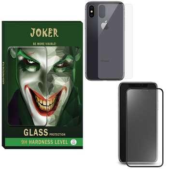 محافظ صفحه نمایش و پشت گوشی جوکر مدل FUM-01 مناسب برای گوشی موبایل اپل Iphone Xs