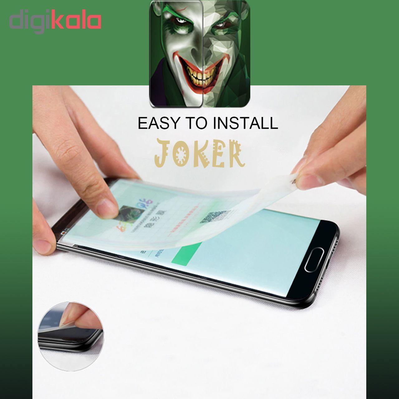 محافظ صفحه نمایش و پشت گوشی جوکر مدل FUM-01 مناسب برای گوشی موبایل اپل Iphone Xs Max main 1 4