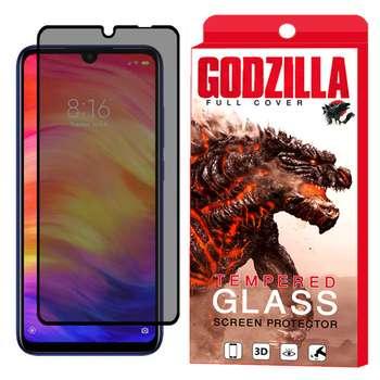 محافظ صفحه نمایش حریم شخصی گودزیلا مدل GGP مناسب برای گوشی موبایل شیائومی Redmi Note 7 Pro