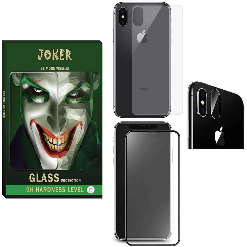 محافظ صفحه نمایش و پشت گوشی جوکر مدل FUM-01 مناسب برای گوشی موبایل اپل Iphone Xs Max به همراه محافظ لنز دوربین