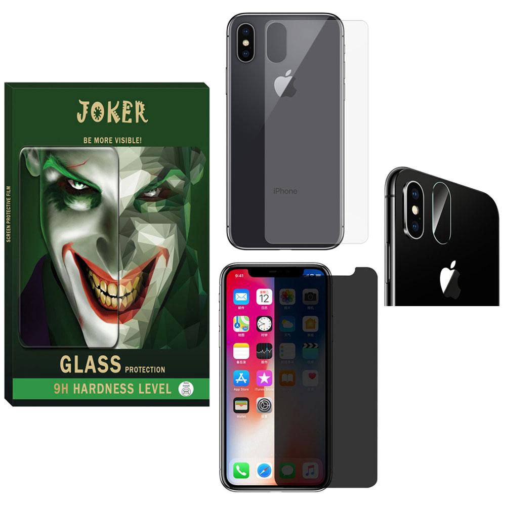 محافظ صفحه نمایش حریم شخصی و پشت گوشی جوکر مدل FUM-01 مناسب برای گوشی موبایل اپل Iphone X به همراه محافظ لنز دوربین