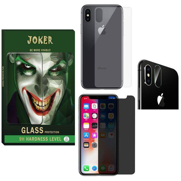 محافظ صفحه نمایش حریم شخصی و پشت گوشی   جوکر مدل FUM-01 مناسب برای گوشی موبایل اپل Iphone Xs  به همراه محافظ لنز دوربین