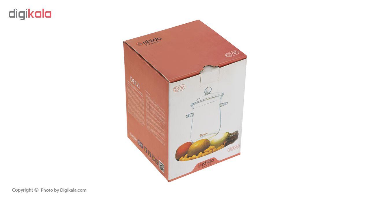 ظرف دیزی آرشیدا مدل DZ02