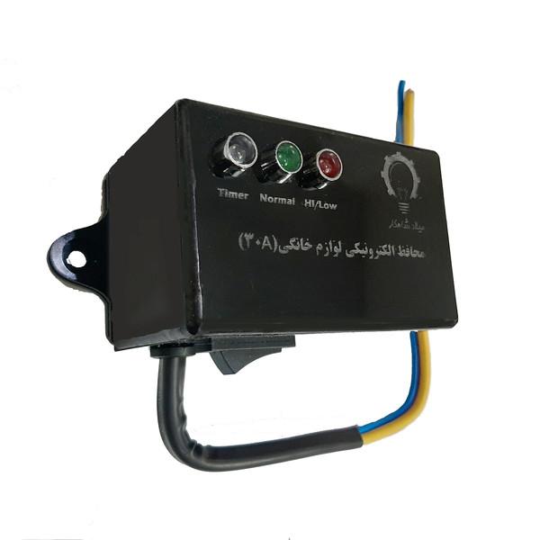 محافظ برق مدل BL502