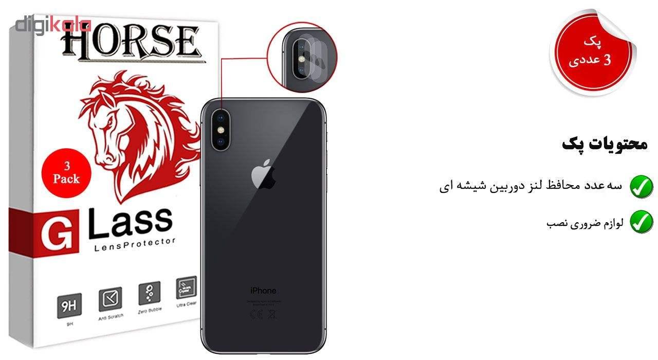 محافظ لنز دوربین هورس مدل UTF مناسب برای گوشی موبایل اپل iPhone X بسته سه عددی main 1 1