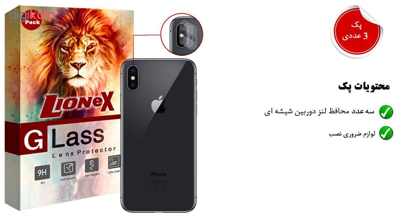 محافظ لنز دوربین لایونکس مدل UTFS مناسب برای گوشی موبایل اپل iPhone X بسته سه عددی main 1 1