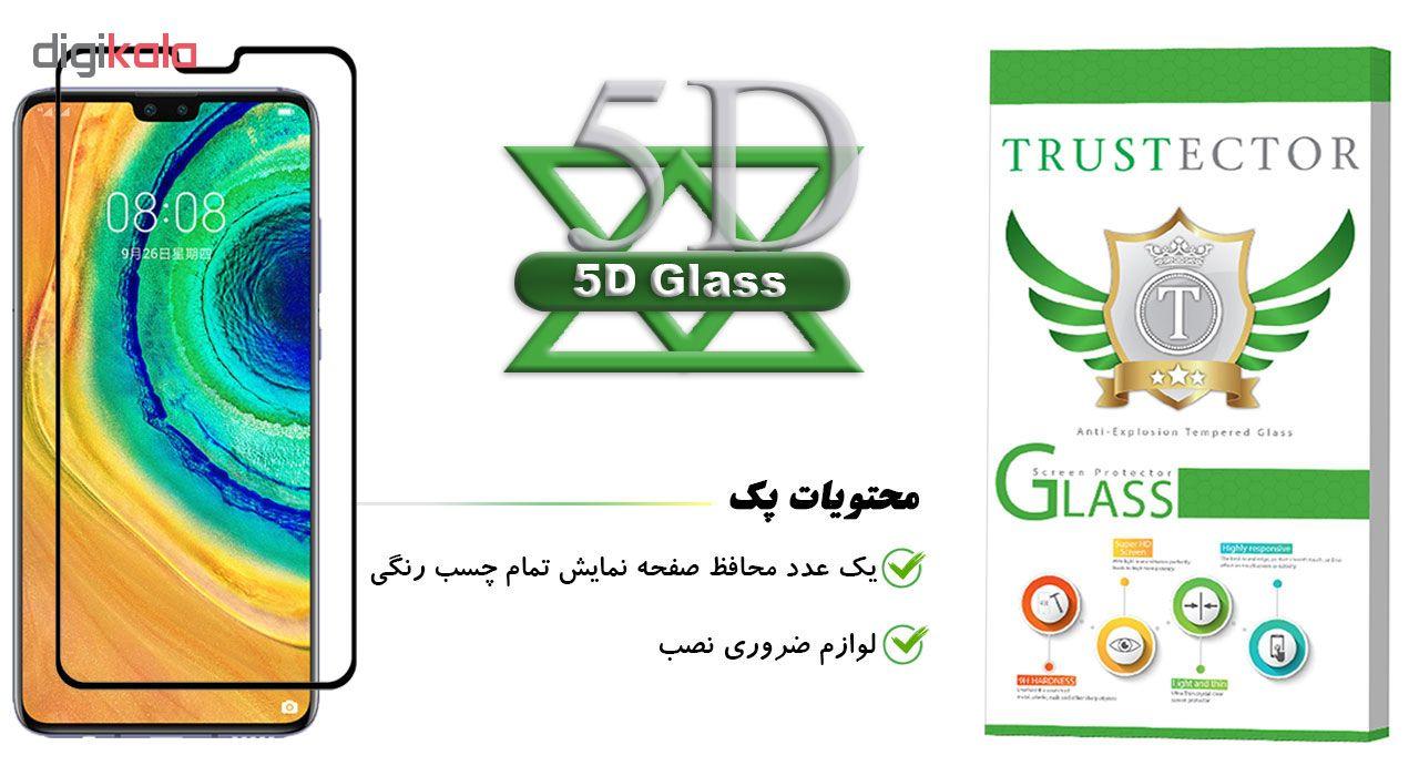 محافظ صفحه نمایش تراستکتور مدل GSS مناسب برای گوشی موبایل هوآوی Mate 30  main 1 1