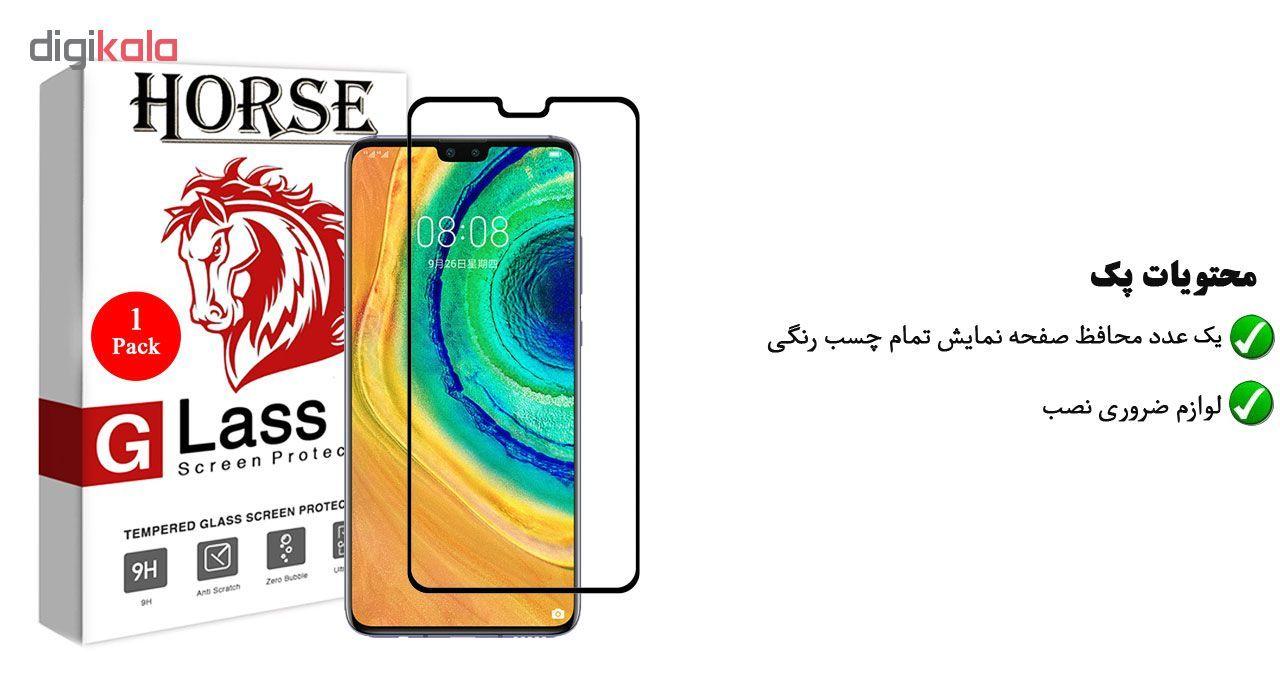 محافظ صفحه نمایش 5D هورس مدل FAG مناسب برای گوشی موبایل هوآوی Mate 30  main 1 1