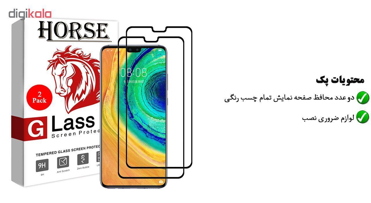 محافظ صفحه نمایش 5D هورس مدل FAG مناسب برای گوشی موبایل هوآوی Mate 30 بسته دو عددی main 1 1
