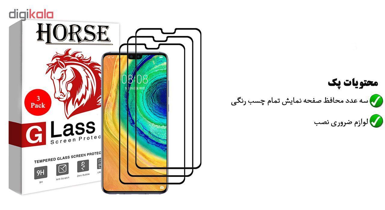 محافظ صفحه نمایش 5D هورس مدل FAG مناسب برای گوشی موبایل هوآوی Mate 30 بسته سه عددی main 1 1
