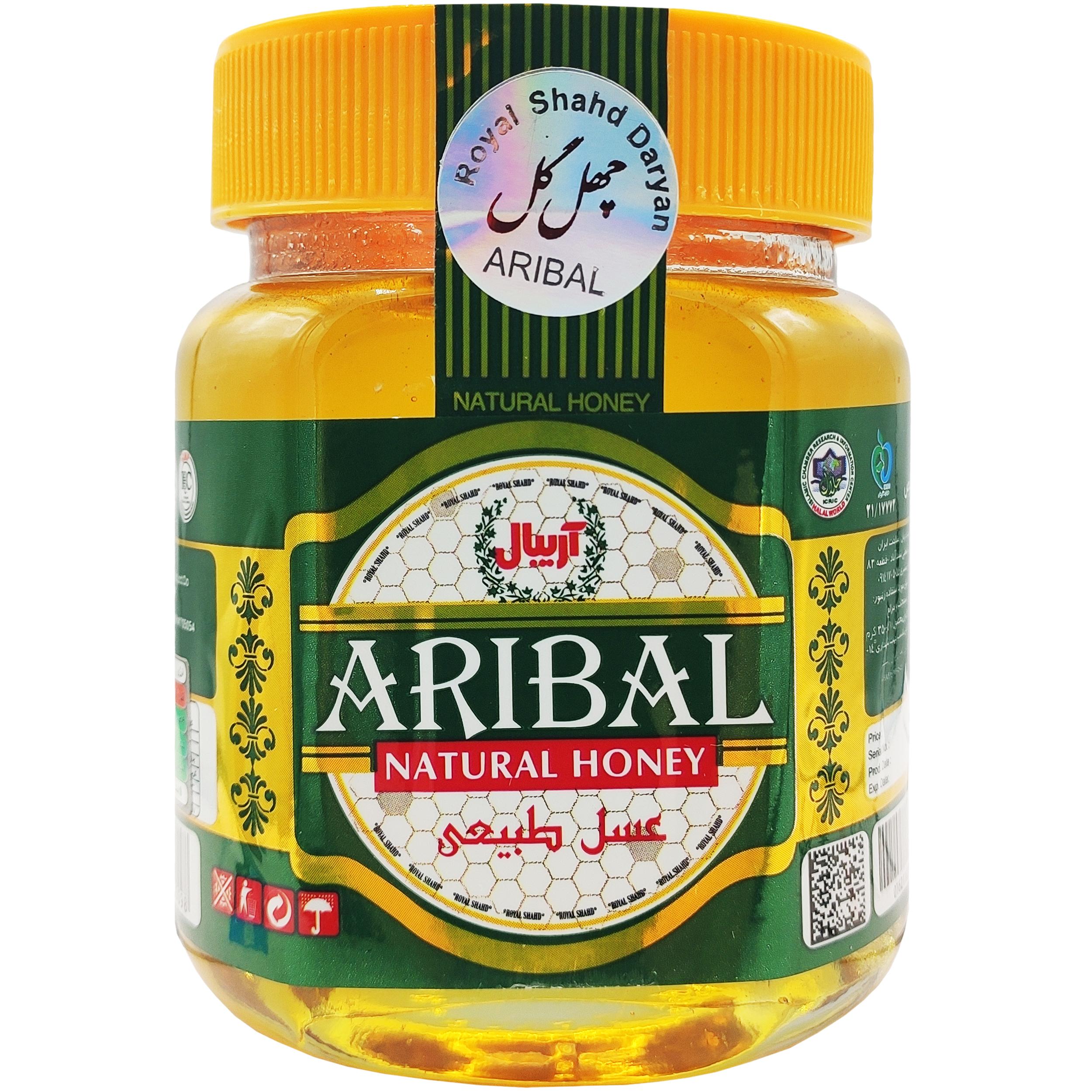 عسل چهل گیاه آریبال - 350 گرم