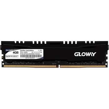 رم دسکتاپ DDR4 تک کاناله 2400 مگاهرتز CL17اگلووی مدل STK ظرفیت 4گیگابایت