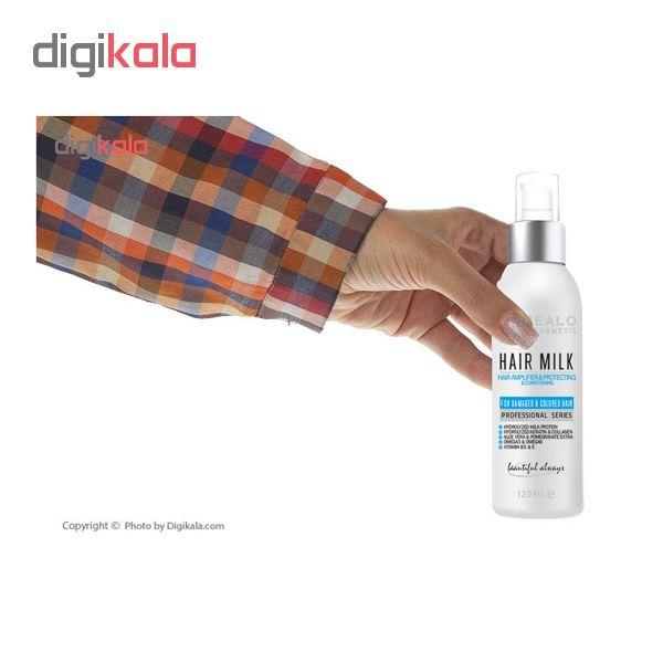 لوسیون شیر مو مای رئالو مدل ترمیم کننده حجم 120 میلی لیتر