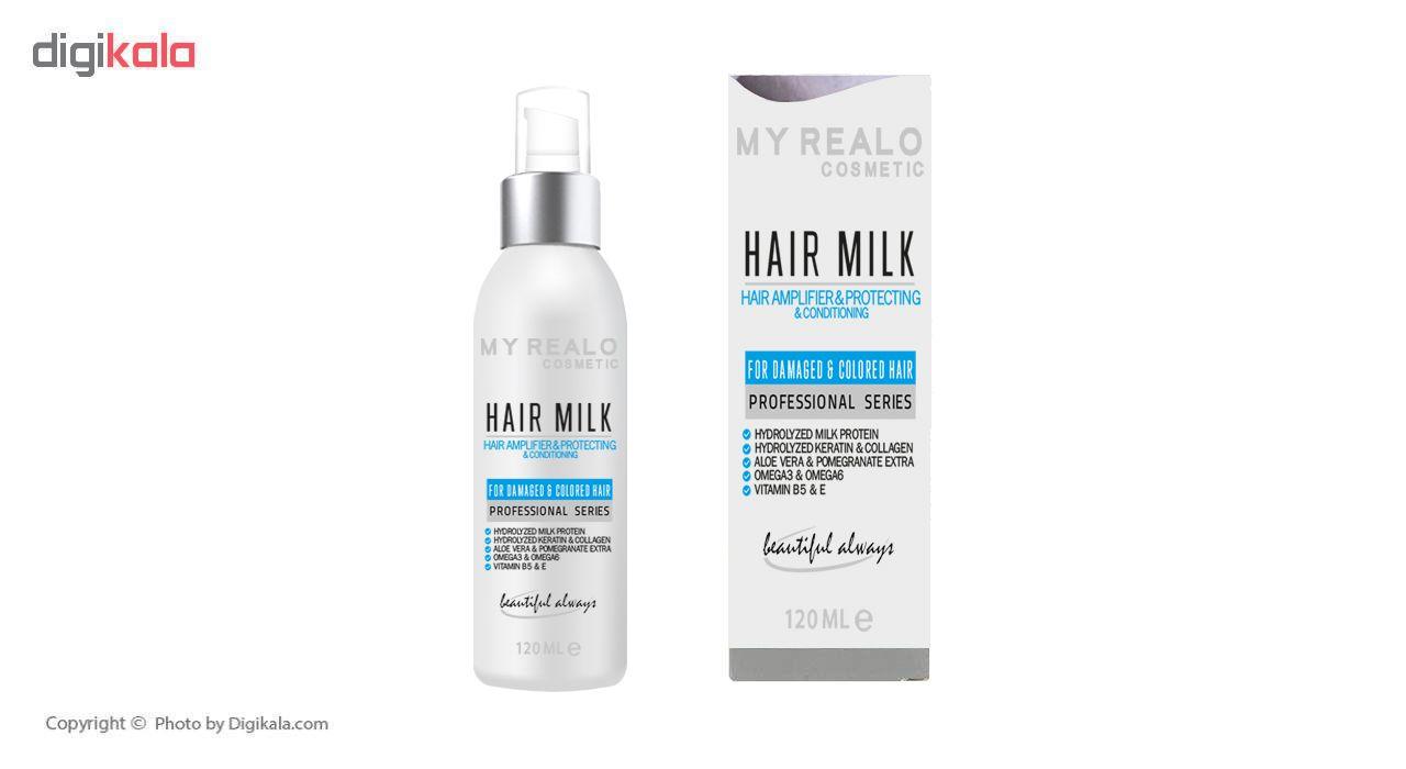 لوسیون شیر مو مای رئالو مدل ترمیم کننده حجم 120 میلی لیتر main 1 2