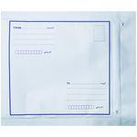 پاکت نامه مدل B4 بسته 10 عددی thumb