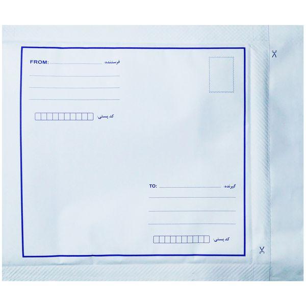 پاکت نامه مدل B4 بسته 10 عددی