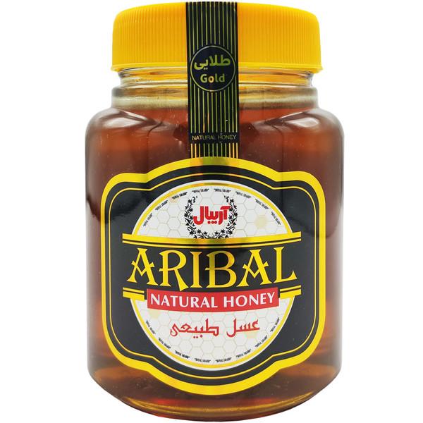 عسل طلایی آریبال - 1.45 کیلوگرم