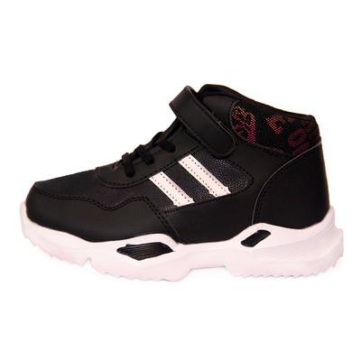 تصویر کفش راحتی کد 355